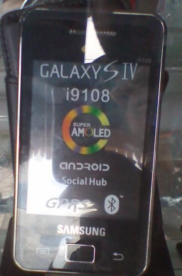 Chinese Samsung Galaxy SIV